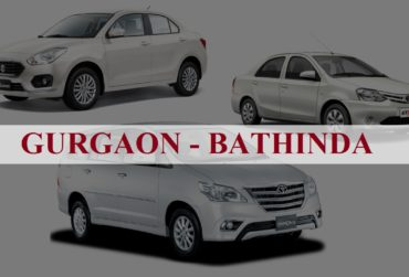 Gurgaon<=>Bathinda One Way Taxi Service