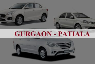 Gurgaon<=>Patiala One Way Taxi Service